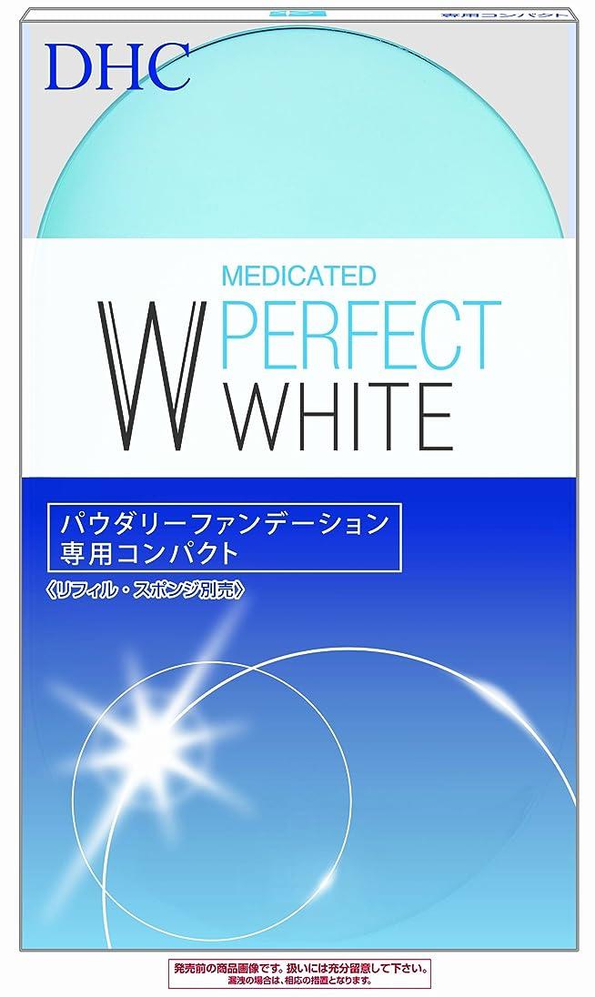 薬用キウイ実証するDHCPW専用コンパクト65g