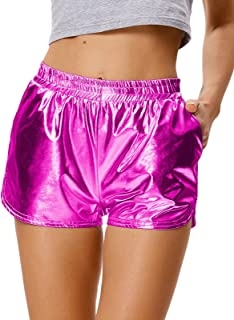 Kate Kasin Festival Damen Wet Look Sport Gym Hotpants Metallic Shorts Shiny Leggings Kurze Hose Gold