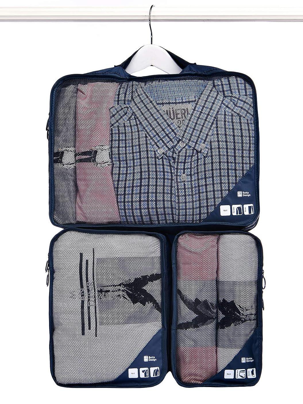 刑務所ヒールファントラベルポーチ アレンジケース 3点セット 吊り下げ収納 出張 旅行 スーツケース整理 衣類収納 ワイシャツケース 小物入れ クローゼット整理 軽量 大容量 オーガナイザー インナーバッグ 旅行用便利グッズ