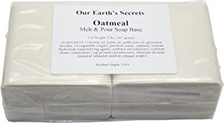 Oatmeal- 2 Lbs Melt and Pour Soap Base - Our Earth's Secrets