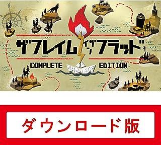 ザ フレイム イン ザ フラッド:Complete Edition オンラインコード版