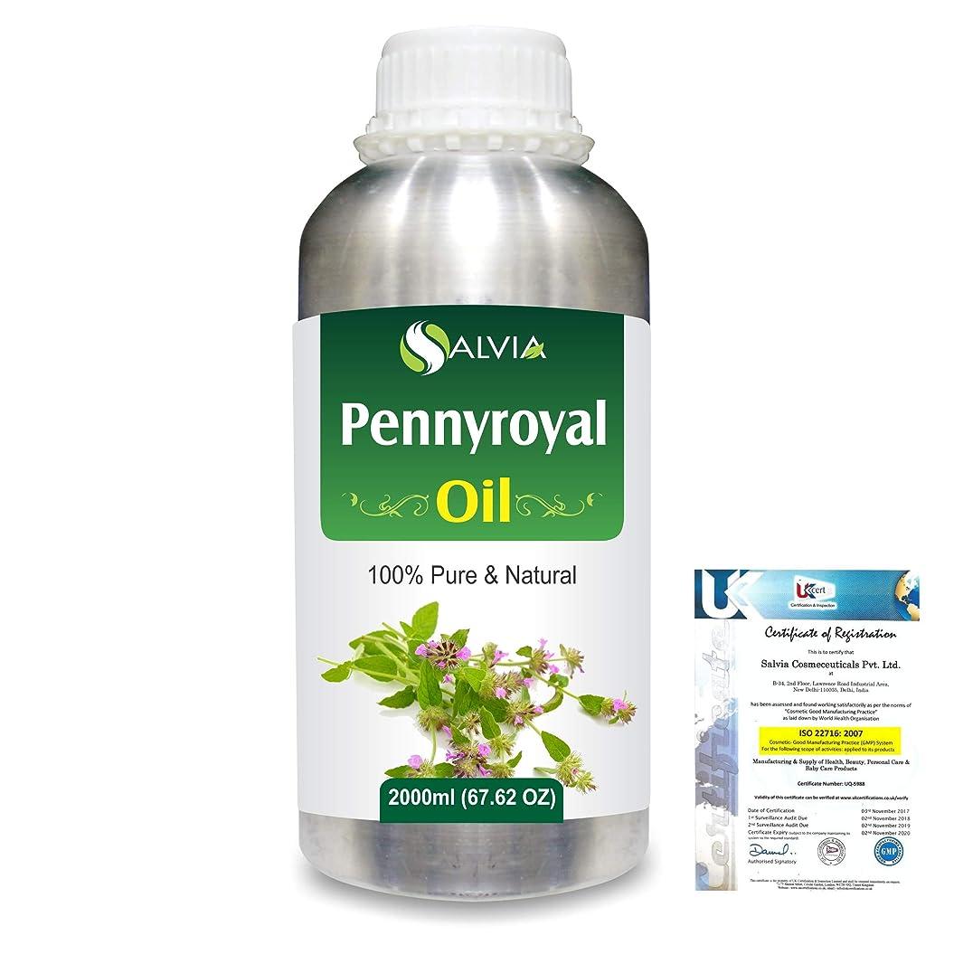 精査年イデオロギーPennyroyal (Mentha pulegium) 100% Natural Pure Essential Oil 2000ml/67 fl.oz.