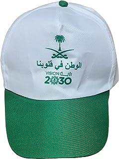 قبعة اليوم الوطني للمملكة العربية السعودية