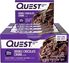 Quest Nutrition Quest Pre/Post Workout Bars - Double Chocolate Chunk 12 bars