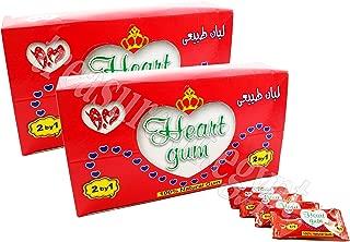 Natural Honey Mastic Chewing Wax Gum Box 100 & 200 Pieces لبان طبيعي (2 Boxes / 200 pcs)