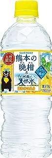 サントリー 熊本の晩柑&阿蘇の天然水 540ml×24本