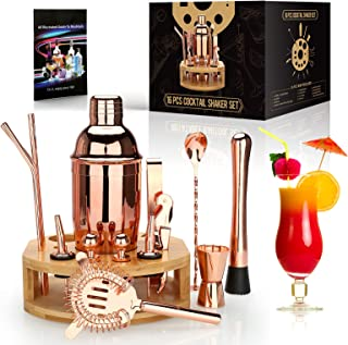 exreizst 25 oz Cocktail Shaker Set 16 Pcs Mixology Bartender Kit with Bamboo Stand - Professional Stainless Steel Bartendi...