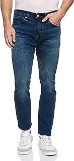 Levi's mens 510 Skinny Jeans