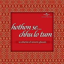 Ghungroo Toot Gaye (Album Version)