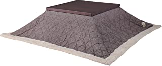 Best kotatsu table and futon Reviews