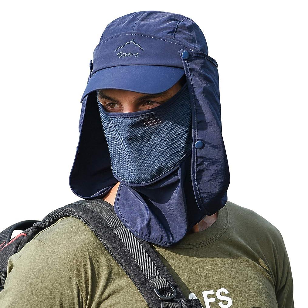 本土敬礼リング釣り用帽子 360° UV 太陽光保護 日よけ帽子 UPF 50+ 夏用 速乾 取り外し可能 ネックフェイス フラップカバーキャップ メンズ レディース 野球バイザー バックパッキング サイクリング ハイキング ガーデニング ハンティング ボート キャンプ