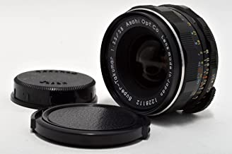 PENTAX Super TAKUMAR 35mm F/3.5 MF Lens (M42 / thread mount)
