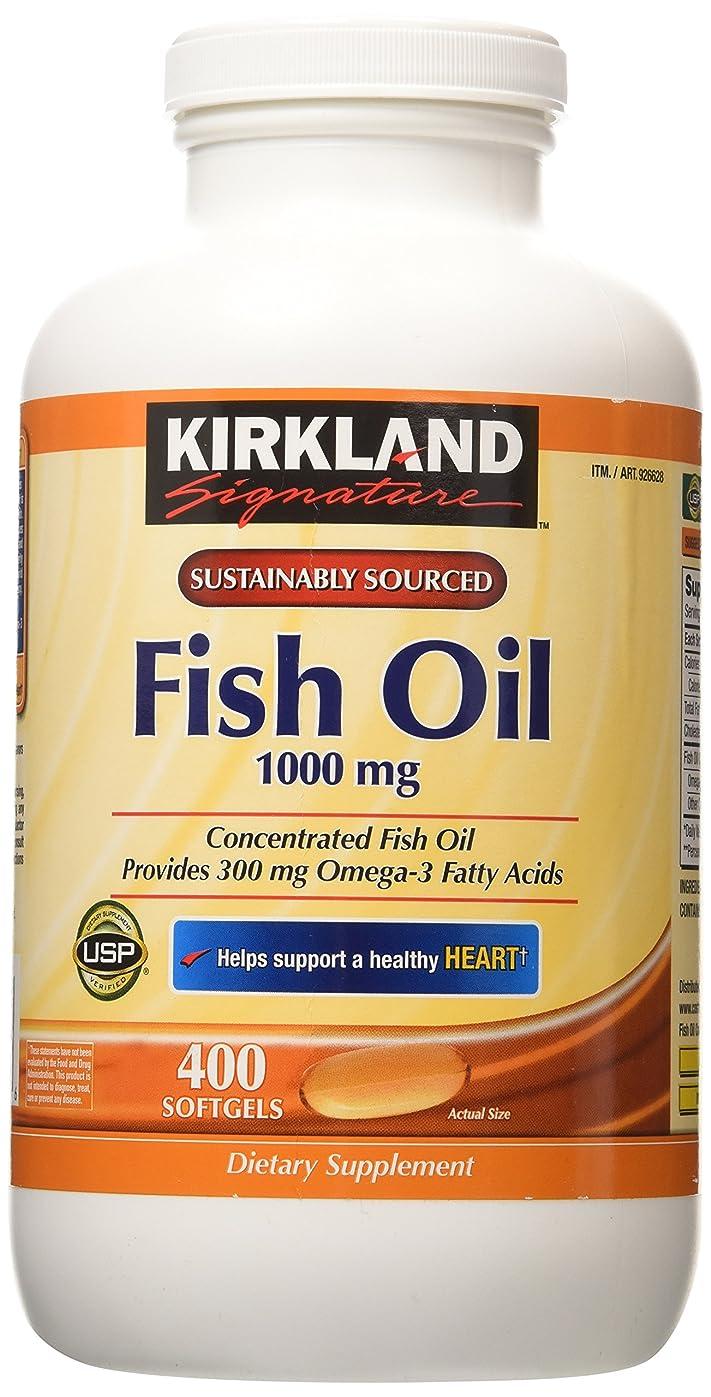 はさみ名門存在するKirkland Signature Natural Fish Oil Concentrate with Omega-3 Fatty Acids, 400 Softgels, 1000mg