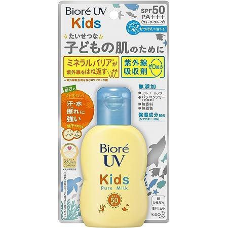 ビオレ UV キッズ ピュアミルク 日焼け止め 70ml SPF50 / PA+++ ミネラルバリアで守る紫外線吸収剤ゼロ処方のキッズUV 無香料