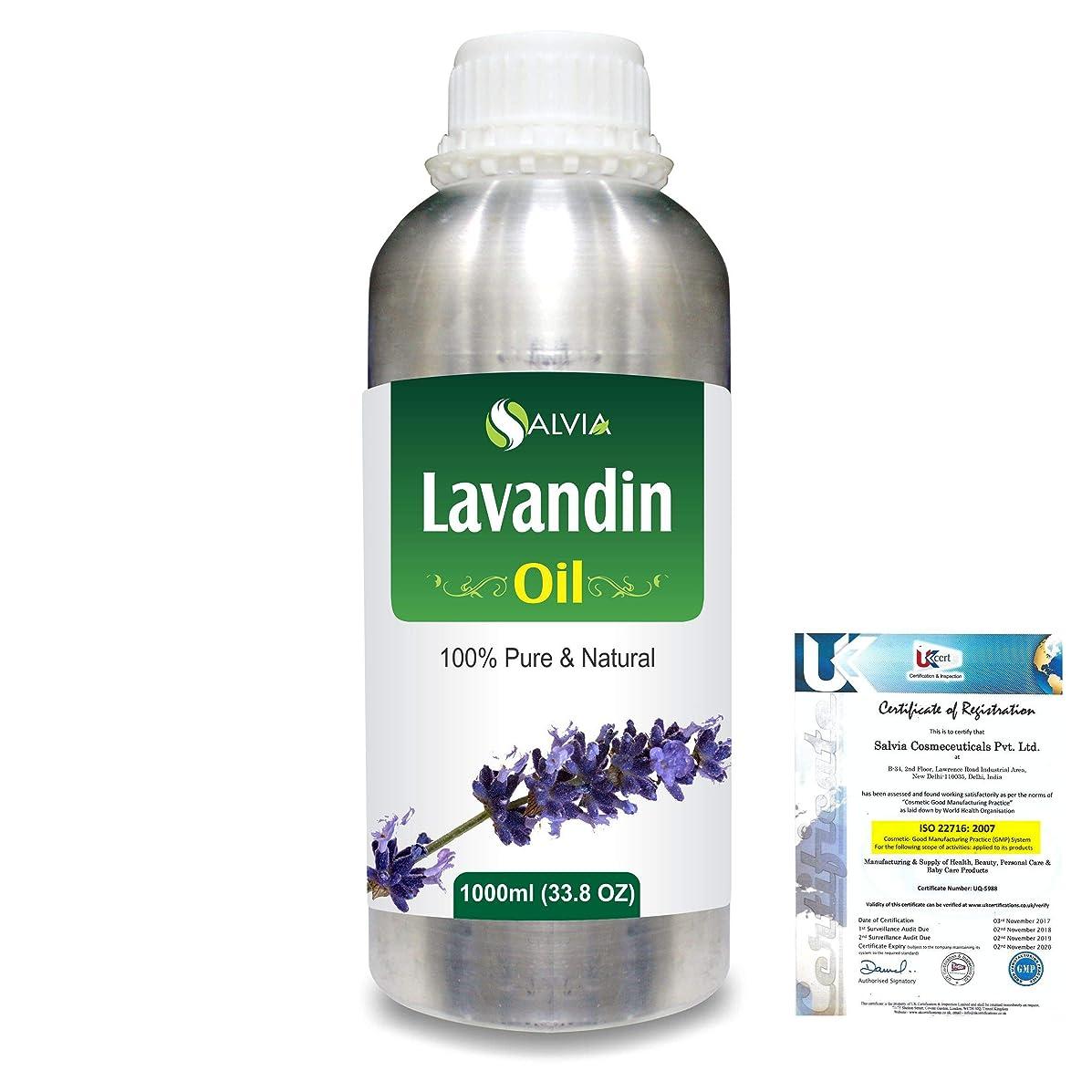 世界的に発見偽Lavandin 100% Natural Pure Essential Oil 1000ml/33.8fl.oz.