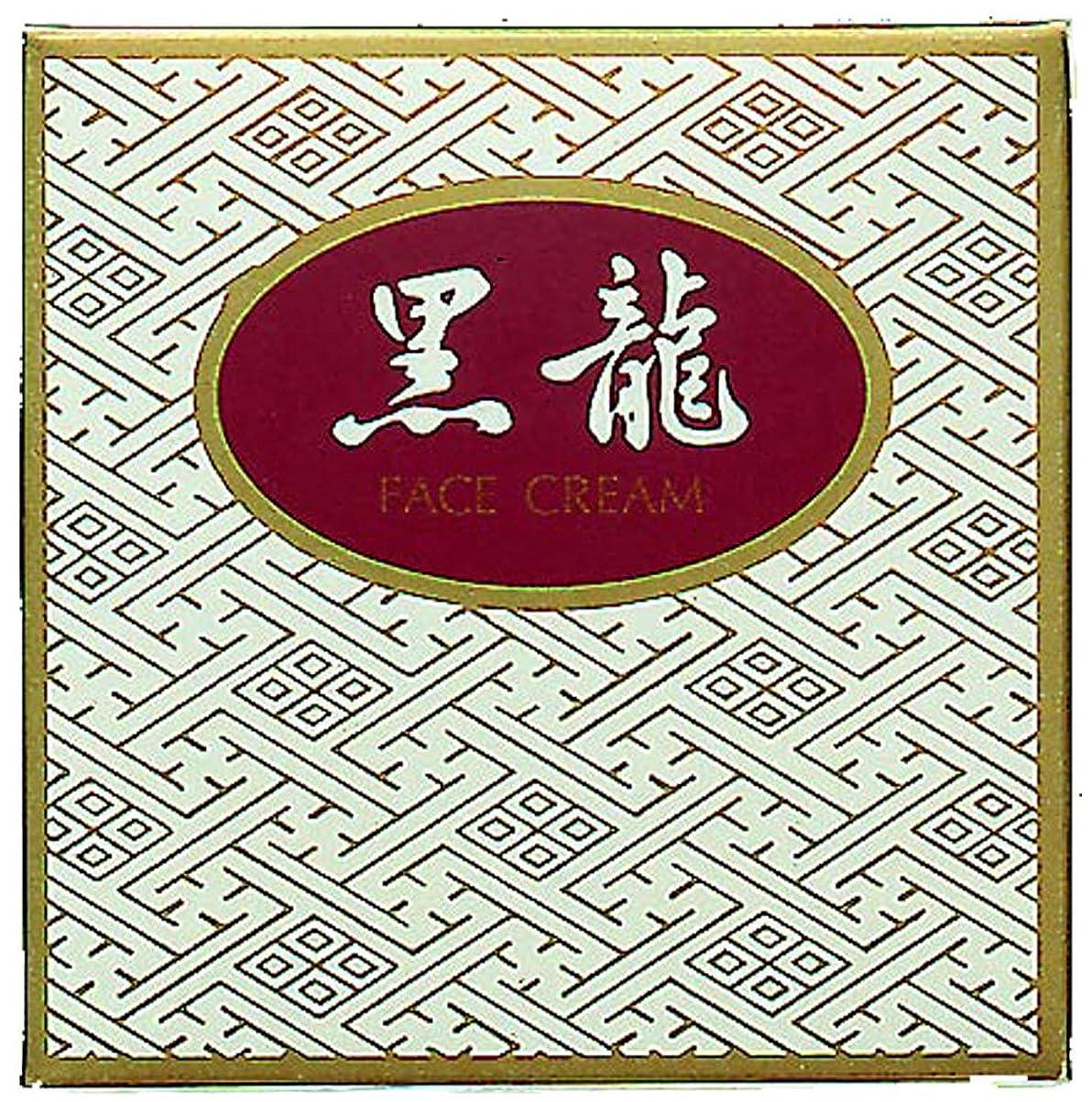 生ペレットポール薬効クリーム 黒龍 金線 35g