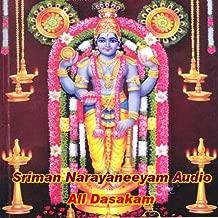 Shree Narayaneeyam All Dasakam
