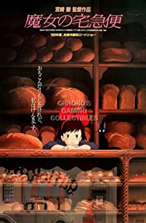 CGC Huge Poster - Kiki's Delivery Service Movie Poster Studio Ghibli - STG015 (24
