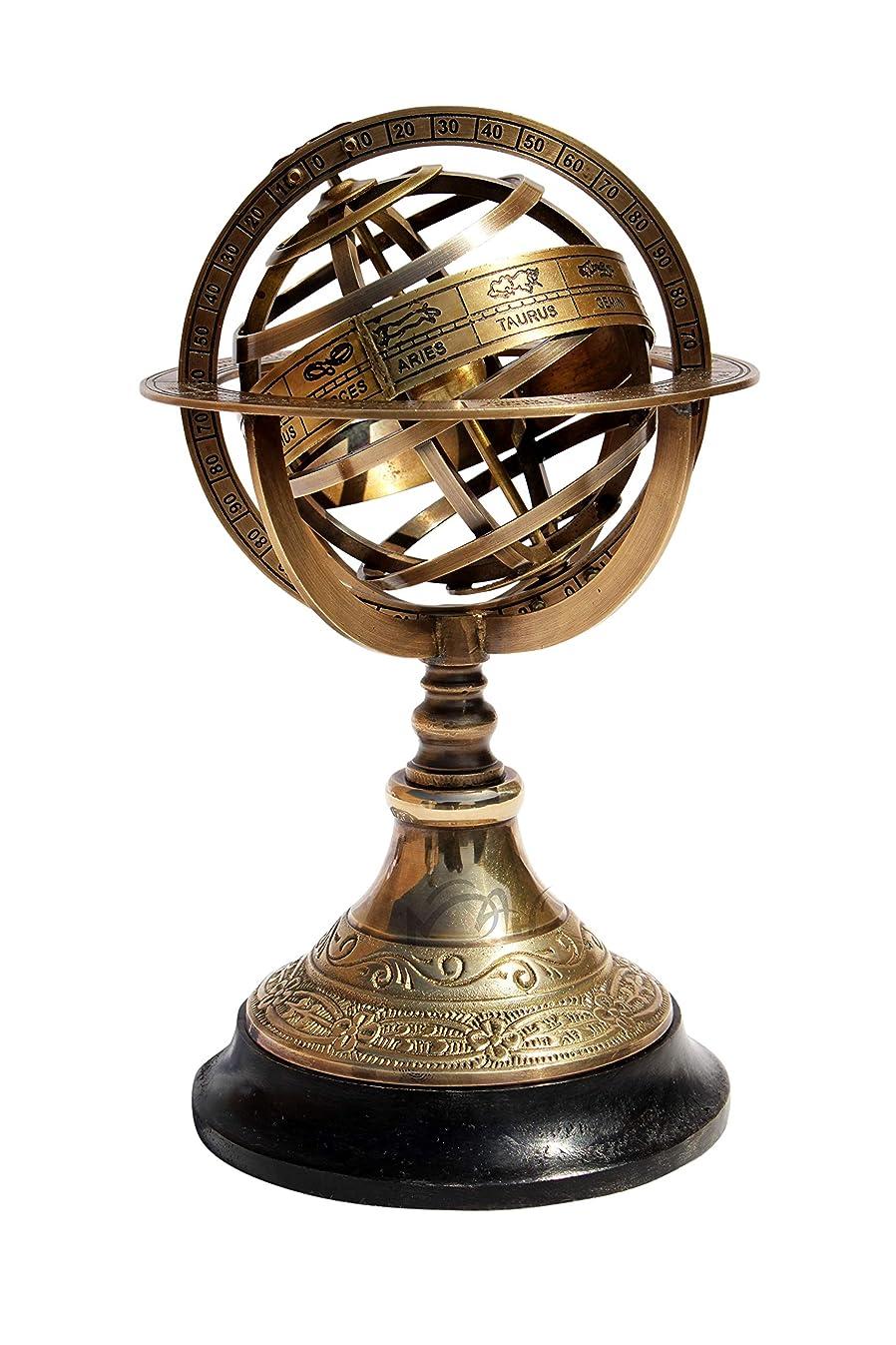 MAH Engraved Brass Tabletop Armillary Nautical Sphere Globe Engraved Brass Tabletop Armillary Nautical Sphere Globe Antique Style C-3281