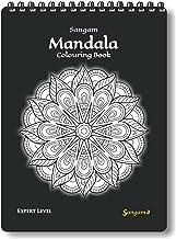 Sangam Mandala Young Adults Colouring Book : Experts (Level 5)