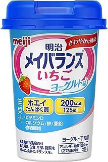 明治 メイバランス Miniカップ いちごヨーグルト味 125ml