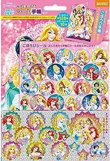 ビバリー ディズニー プリンセス シール ごほうびシール手帳セット SL-182