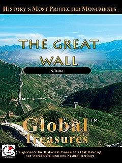 Global Treasures - Great Wall of China
