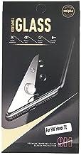 شاشة حماية زجاجية لهاتف هونر 7C من جلاس شفاف