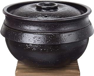 長谷園 土鍋 陶珍 かまど 極 二合炊き 22.5 cm 電子レンジ 専用 黒 伊賀焼 日本製 NC-80
