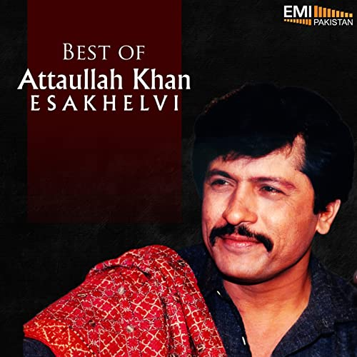 attaullah khan esakhelvi mp3 songs free download