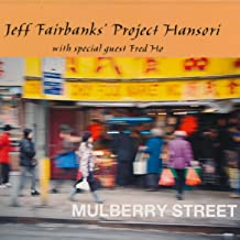 Mulberry Street, Pt. I: Entrance and Funeral March