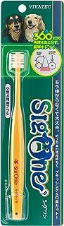 ビバテック シグワン 小型犬用歯ブラシ