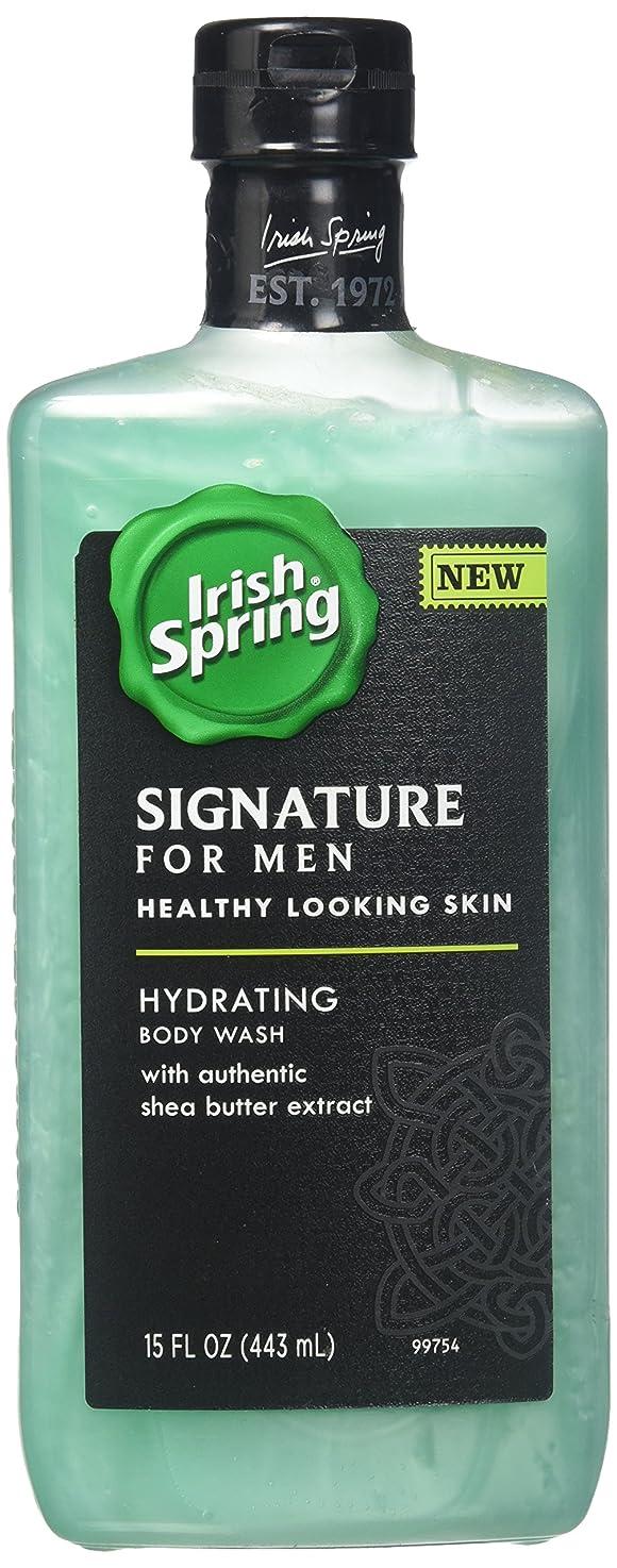 論争的水曜日冒険Irish Spring シグネチャーハイドレイティングボディウォッシュ、15オンス