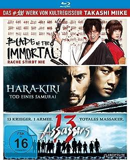 Takashi Miike - Box Blu-ray
