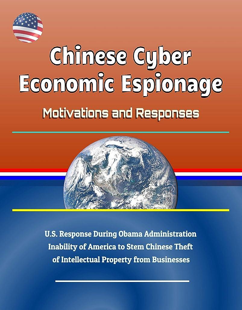 地域のサイドボード単なるChinese Cyber Economic Espionage: Motivations and Responses - U.S. Response During Obama Administration, Inability of America to Stem Chinese Theft of ... Property from Businesses (English Edition)