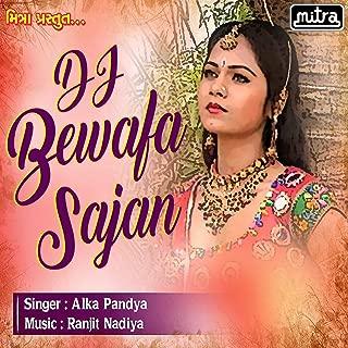 DJ Bewafa Sajan