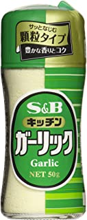 S&B キッチンガーリック 50g