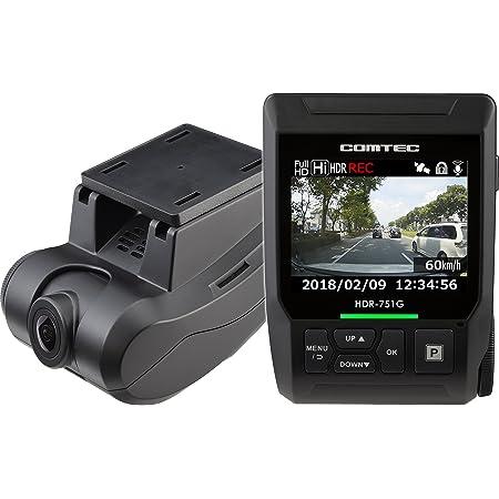 コムテック ドライブレコーダー HDR-751GP 200万画素 Full HD ノイズ対策済 夜間画像補正 LED信号対応 専用microSD(16GB)付 3年保証 Gセンサー GPS 駐車監視/速度監視路線警報/レーダー探知機連携 日本製 COMTEC