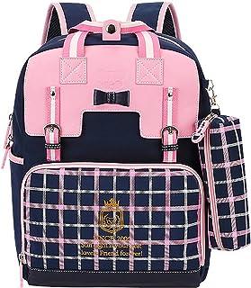 Elonglin Unisex Kid Child School Bag Backpack British style Satchel Rucksack Daypack Imitation Leather Waterproof Schoolba...