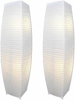Alumni Paper Floor Lamps by Lightaccents - Paper Lamps - Rice Paper Floor Lamp - Paper Floor Lamps for Living Room - (Set of 2)