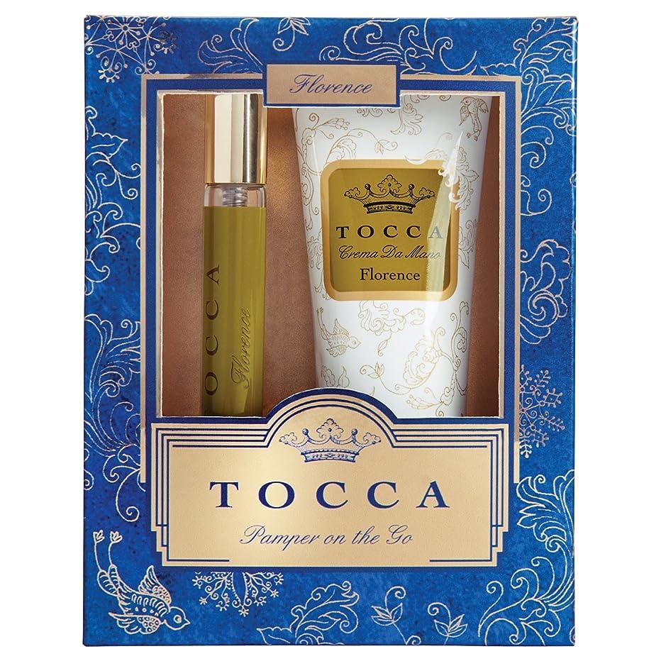 覗く聴く下にトッカ(TOCCA) トラベルパンパーセットギルディッド フローレンスの香り (ハンドクリーム&香水、限定コフレ)