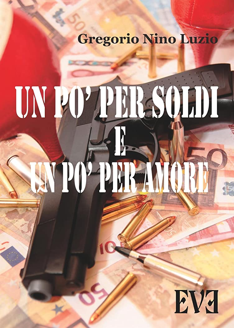 セラー喜び試してみるUn pò per soldi e un pò per amore (Italian Edition)
