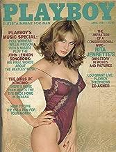 Playboy April 1981 Rita Jenrette - John Lennon - Willie Nelson Single Issue Magazine – 1900 by Playboy Press (Author)