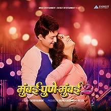 Mumbai-Pune-Mumbai 2 (Original Motion Picture Soundtrack)