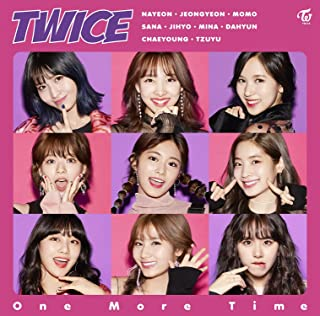 Best twice one more time Reviews