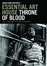 Essential Art House: Throne Of Blood