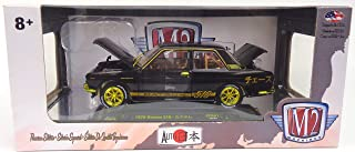 Diecast Model 1970 Datsun 510 Chase Limited Edition of 500 Pieces Produced Worldwide, 1:24 Scale