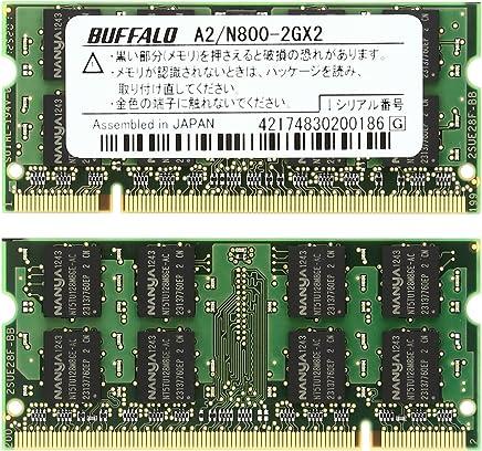 BUFFALO PC2-6400 800MHz対応 200Pin用 DDR2 S.ODIMM 2枚組 for Mac 2GB A2/N800-2GX2
