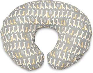 Boppy Original Pillow Cover, Gray Giraffe, Cotton Blend Fabric with allover fashion, Fits ALL Boppy Nursing Pillows and Positioners