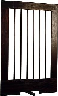 Cardinal Gates 4-Panel Tall Pet Gate Extension, Walnut